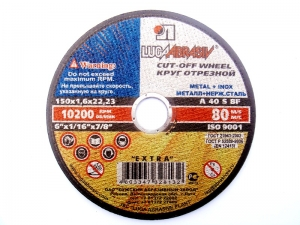 Круг отрезной по металлу Луга-Абразив 150x1.6x22