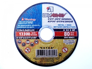 Круг отрезной по металлу Луга-Абразив 115x1.2x22