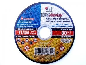 Круг отрезной по металлу Луга-Абразив 115x1.6x22