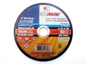 Круг отрезной по металлу Луга-Абразив 150x2.5x22
