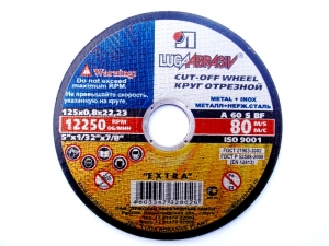 Круг отрезной по металлу Луга-Абразив 125x0.8x22