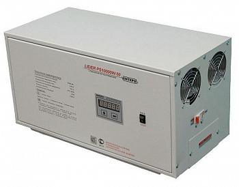 Стабилизатор напряжения Lider PS10000W-50