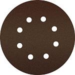 Лист шлифовальный Интерскол 125мм K120 (5шт)