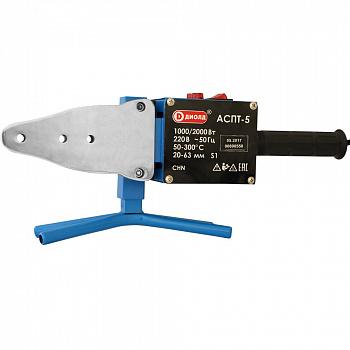 Аппарат для сварки пластиковых труб Диолд АСПТ-5