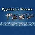 """Электроинструменты Bosch """"Сделано в России"""""""