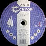 Круг отрезной по металлу Cutop 125x1.6x22 профи