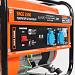 Генератор бензиновый PATRIOT Max Power SRGE 2500