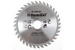 Диск пильный по дереву Hammer CSB 165x30/20мм 36T