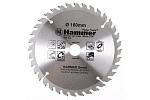 Диск пильный по дереву Hammer CSB 160x20/16мм 36T