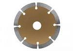 Алмазный диск Диолд 110x20мм