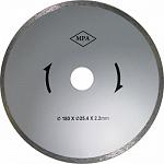 Алмазный диск Диолд 180x25.4мм