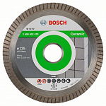 Алмазный диск Bosch 125x22мм Best for Ceramic Extra-Clean Turbo (2 608 602 479)